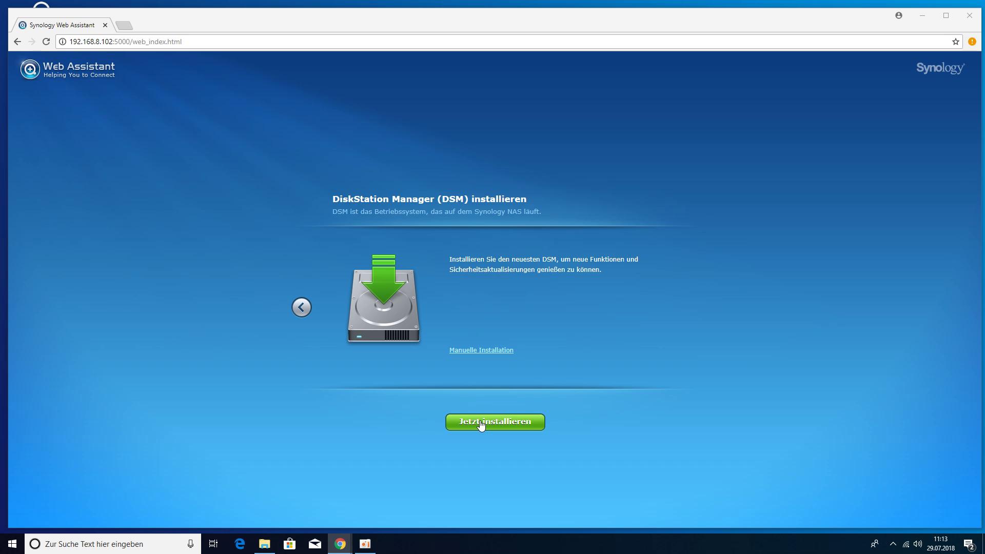 Synology DS218+ NAS - DSM installieren