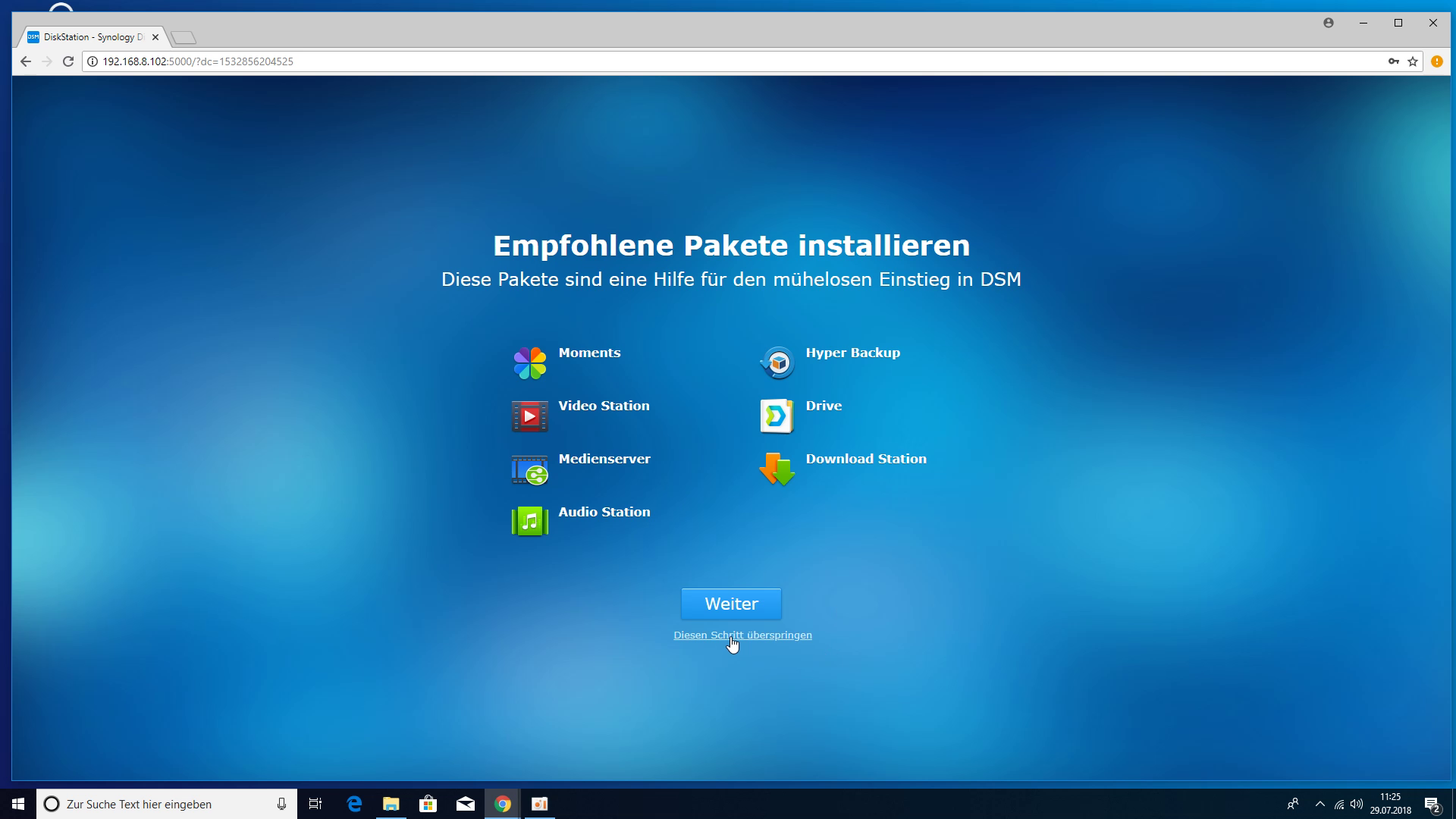 Synology DS218+ NAS - Empfohlene App-Pakete